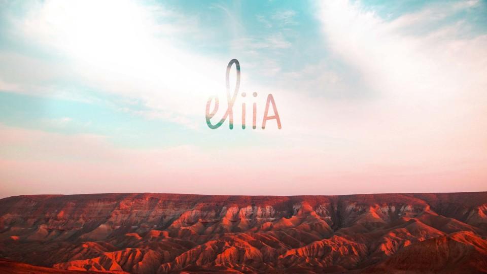 Juliette Seban – logo Eliia – cover