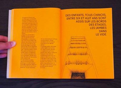 Juliette Seban – Il change sa tête et met un masque – Illustration livre des rêves – l'immeuble